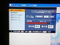 P3220019w400