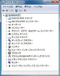 Dev2v400