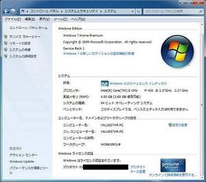 Licw400_2