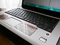 P7130027w400