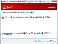 Javaiw400