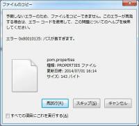 Passw400_2