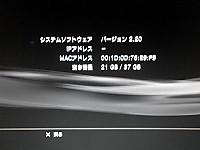 P8080045w400