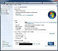 Sysw400