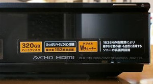 Pb300060w400