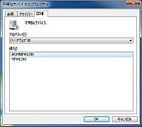 Ipml200w400