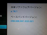 P3280157w400