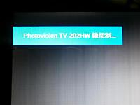 P3280166w400