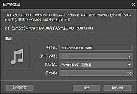 Audiow400