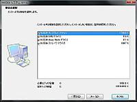 Nvidiaw400