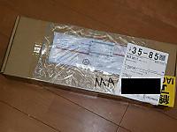P5160210w400