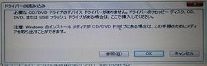 Devicew400