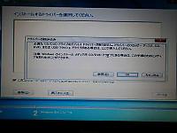 P6060074w400