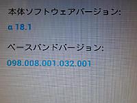 P7280430w400
