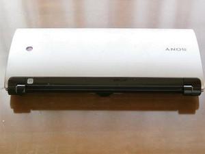 P8080610w400