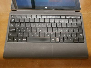 P1240006w400