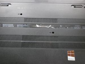 P2060060w400
