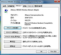 Wlanw400_2