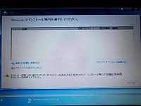 P4090013w400
