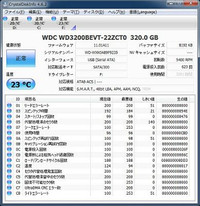Wd3200bevtv400