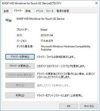 Mssl1680v400