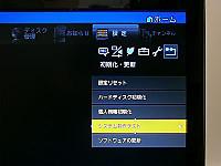 P4300014w400