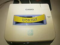 P5050002w400