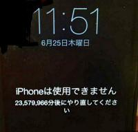 Iphonew400