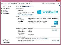 Sys8w400