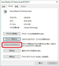 Driverv400_3