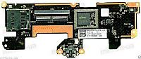Me571kl_usbw400