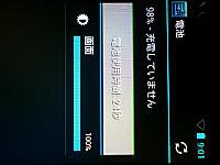 Pb270014w400_2