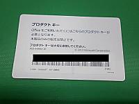 Pc050002w400