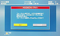 Pc230002w400