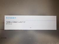 Pc290006w400