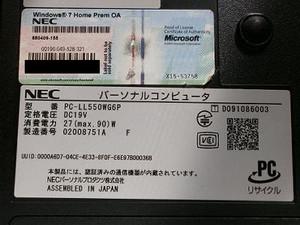 P1040021w400
