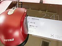 P2250008w400
