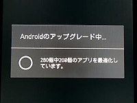 P2280016w400