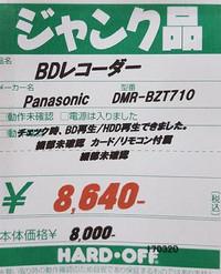 20170320_111927v400