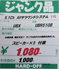 20170320_114100v400