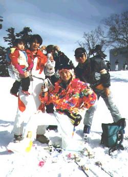 Ski005s