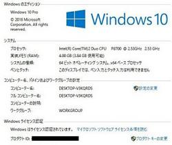 Cfs8win10w400