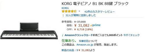 Pianow600