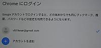 _dsc2783w400