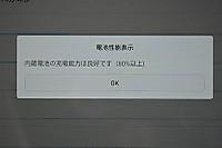 _dsc3608w400