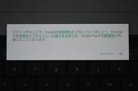 _dsc4978w400