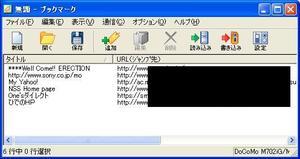 Bookmark_1