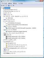Device_1