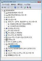 Soundv300_1