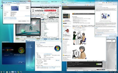 Desktopw500